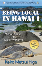 "Being Local in Hawai'i ""Talking Story"" with Julia of Wahiawa by Keiko Matsui Higa"